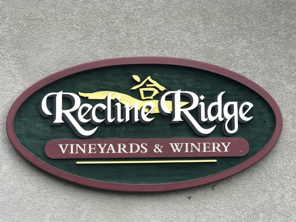 Recline Ridge Vineyards first opened in 1994.